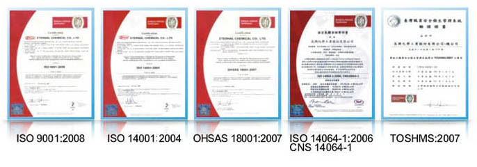 Related Certificates